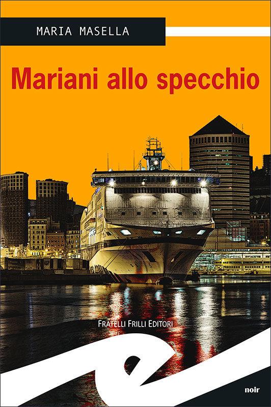 """""""Mariani allo specchio"""" di Maria Masella"""