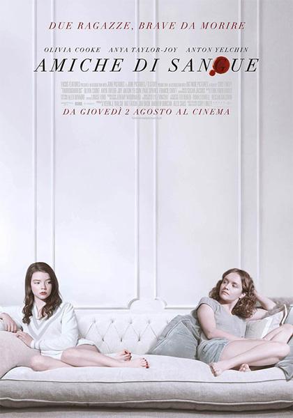 cinema di agosto