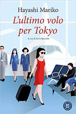 volo Tokyo
