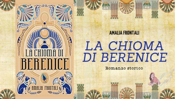Amalia Frontali, romanzo storico, Egitto, archeologia